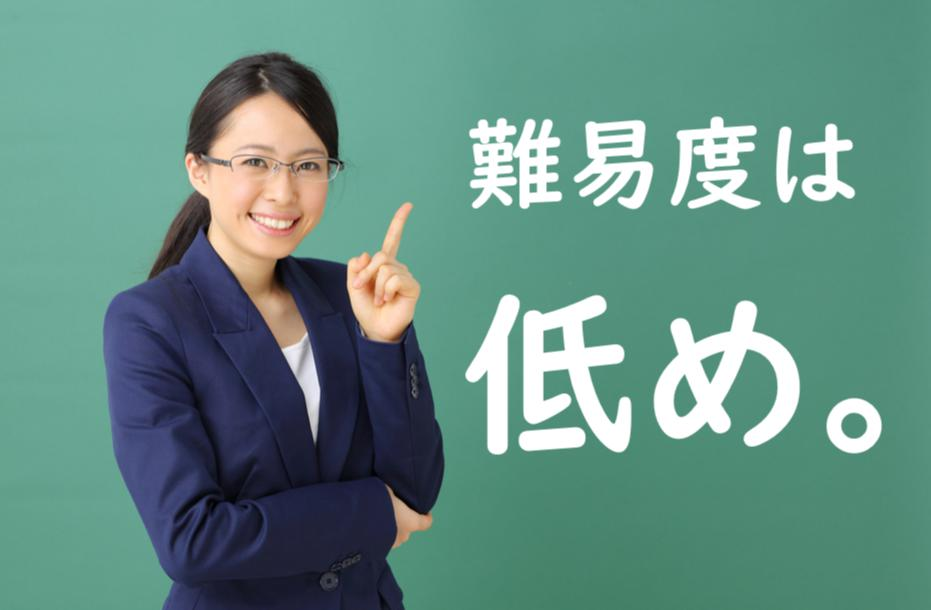 調剤薬局事務講座|日本医療事務協会 - ijinet.com